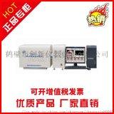 微機灰熔點測定儀 供熱企業煤炭灰熔融性測定儀