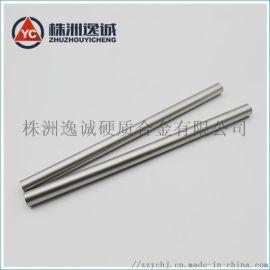 株洲钨钢圆棒 硬质合金实心棒材 YG6