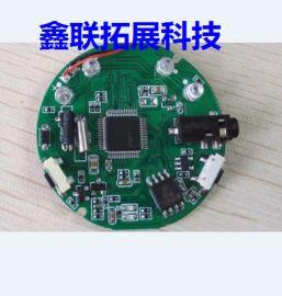 AX3282 建荣方案 微型摄像机方案开发设计