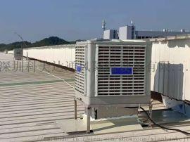 钢结构厂房通风降温旭丰环保空调车间降温设备
