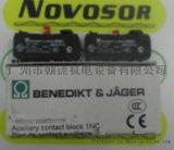 广州市朝德机电 Benedikt & Jager 接触器触头HN01 K2-09A01 K3-10A0 K2-23A10 K3-24A00