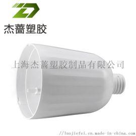 注塑成型加工定制电子塑胶模具 上海塑胶模具