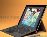 广州微软维修中心surface平板电脑维修站