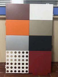 淮南外墙铝单板 铝单板幕墙厂家 2.0氟碳铝板报价