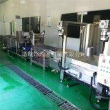 小龙虾超声波清洗机 小龙虾清洗油炸生产线加工设备