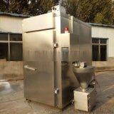 大型北京烤鴨煙燻爐設備小型燒肉臘腸臘肉煙燻機器