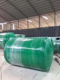 化粪池 20立方玻璃钢储水罐 不生锈