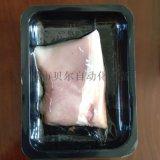 鲜肉贴体包装机 贝尔全自动贴体包装机厂家直销