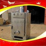 诸城食品机械厂家直供商用豆干烟熏炉果木食品糖熏炉
