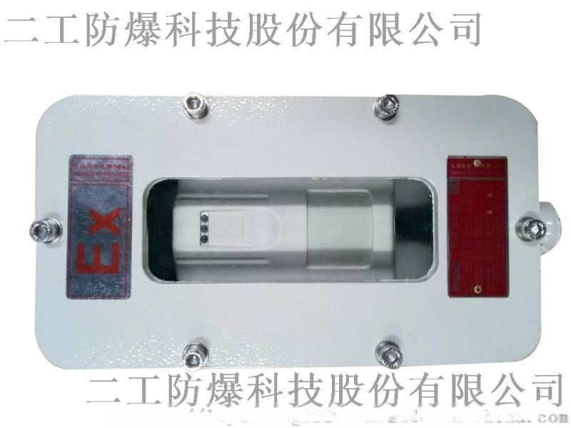 互射式红外光栅防爆箱探测器壳体