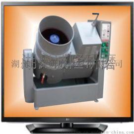 涡流抛光机生产厂家,高效率优质水流光饰机去毛刺抛光