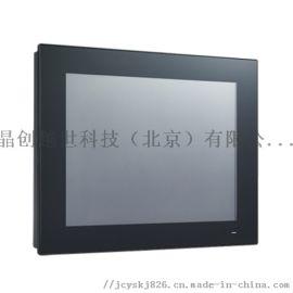 研华15寸PPC-3151  无风扇工业平板电脑