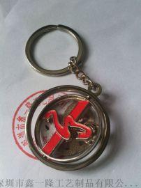 天津礼品钥匙扣定制 钥匙牌制作 金属吊坠定做厂家