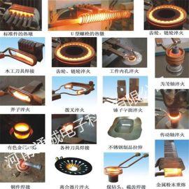 HY160高频感应加热设备,高频机,高频炉