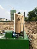 生活一體化污水處理設備土建工程