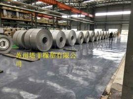 (铝)钢卷V型橡胶保护垫