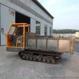 定制工程履带运输车, 橡胶履带运输车