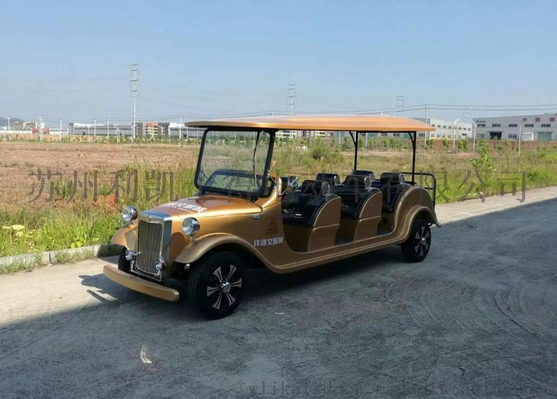 上海外灘景區電動老爺車