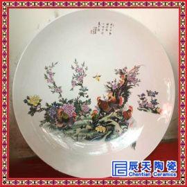 陶瓷挂盘  景德镇青花瓷