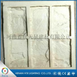 厂家外墙人造文化石艺术石模具技术转让产品制作可回收利用模具