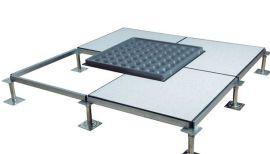 西安抗静电地板质量 PVC活动地板 未来星OA地板厂家