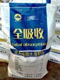 蔬菜大棚冲施肥:全吸收,高效植物营养,100%吸收,100%溶解