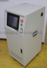 高能清扬 小功率灵便型手持式便携式 20W激光清洗机