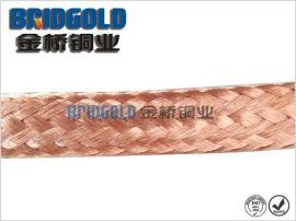 铜编织带接地线_浸锡铜编织线_可伸缩编织网管