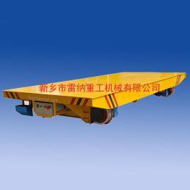 起重轨道平车KPX转弯轨道平车 品质可靠