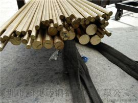 H59国标环保黄铜棒 特大直径黄铜棒 H62黄铜棒