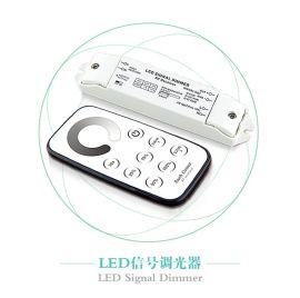 珠海缤彩 T1+R1-010V LED信号调光器 PWM无线遥控LED色环控制器