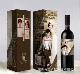 酒瓶酒盒收藏定制 红酒白酒个性打印婚庆寿礼用uv万能打印机