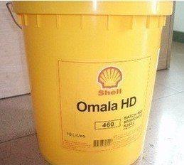 壳牌可耐压合成齿轮润滑油 Shell Omala HD460/320/220/1000/150 18L——209L