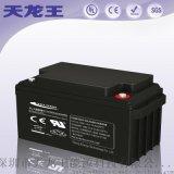 厂家直销12V65AH太阳能路灯信号系统备用电源专用胶体铅酸蓄电池