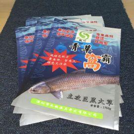 自产自销 各种通用塑料包装袋 #鱼饵袋宠物零食包装袋 修改标题 二维码