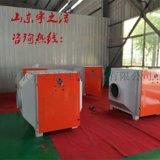 UV光氧化設備丨山東宇之潔環保丨光氧的價格丨廢氣處理廠家