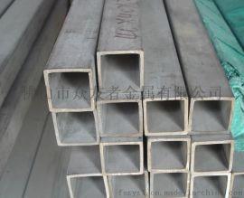 不锈钢工业方管,不锈钢厚壁方管,不锈钢厚壁矩形管