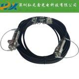 【弘元鑫】2芯防水型ODC连接器插座转接ODC插头10米跳线