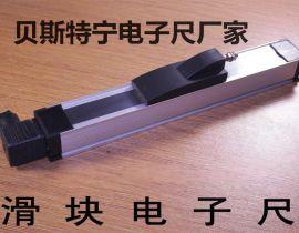 BESTNEW贝斯特宁位移传感器厂家直销高精度注塑机通用电子尺