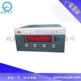 DCB9418型液位测控仪  水库液位控制器 水电站液位仪表 电站仪表