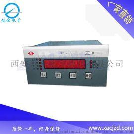 DCB9418型液位測控儀  水庫液位控制器 水電站液位儀表 電站儀表