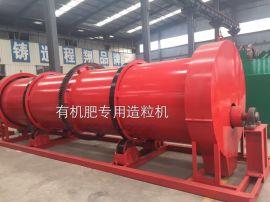 河南程翔鸡粪有机肥设备生产厂家