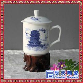 定做健康款陶瓷水杯厂家-寿辰纪念礼品茶杯-家用陶瓷杯子批发价格