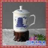 定做健康款陶瓷水杯廠家-壽辰紀念禮品茶杯-家用陶瓷杯子批發價格