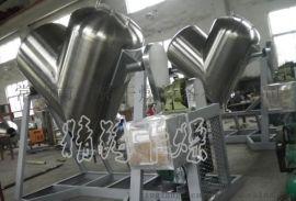 精铸干燥供应不锈钢制造 粉末颗粒立式V型混合机 V型旋转混合机