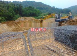 安顺供应**铁丝石笼网、格宾石笼网生产厂家、铅丝石笼报价