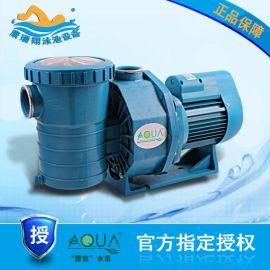 AQUA爱克水泵 游泳池循环水泵 3HP爱克水泵  游泳池过滤水泵  游泳池设备