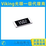 Viking光颉电阻 AS-A汽车级抗硫化芯片排阻