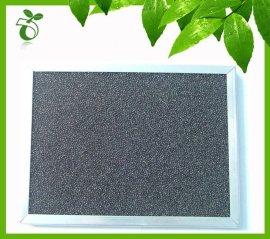 活性炭空气过滤器 抽油烟机活性炭过滤网