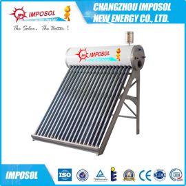 江苏英泊索尔厂家直销SRCC ISO9001真空管家用太阳能热水器